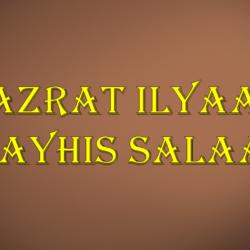 Ilyaas