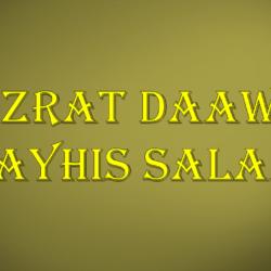 daawud